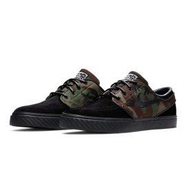 Nike-SB-Janoski-OG-Camo2