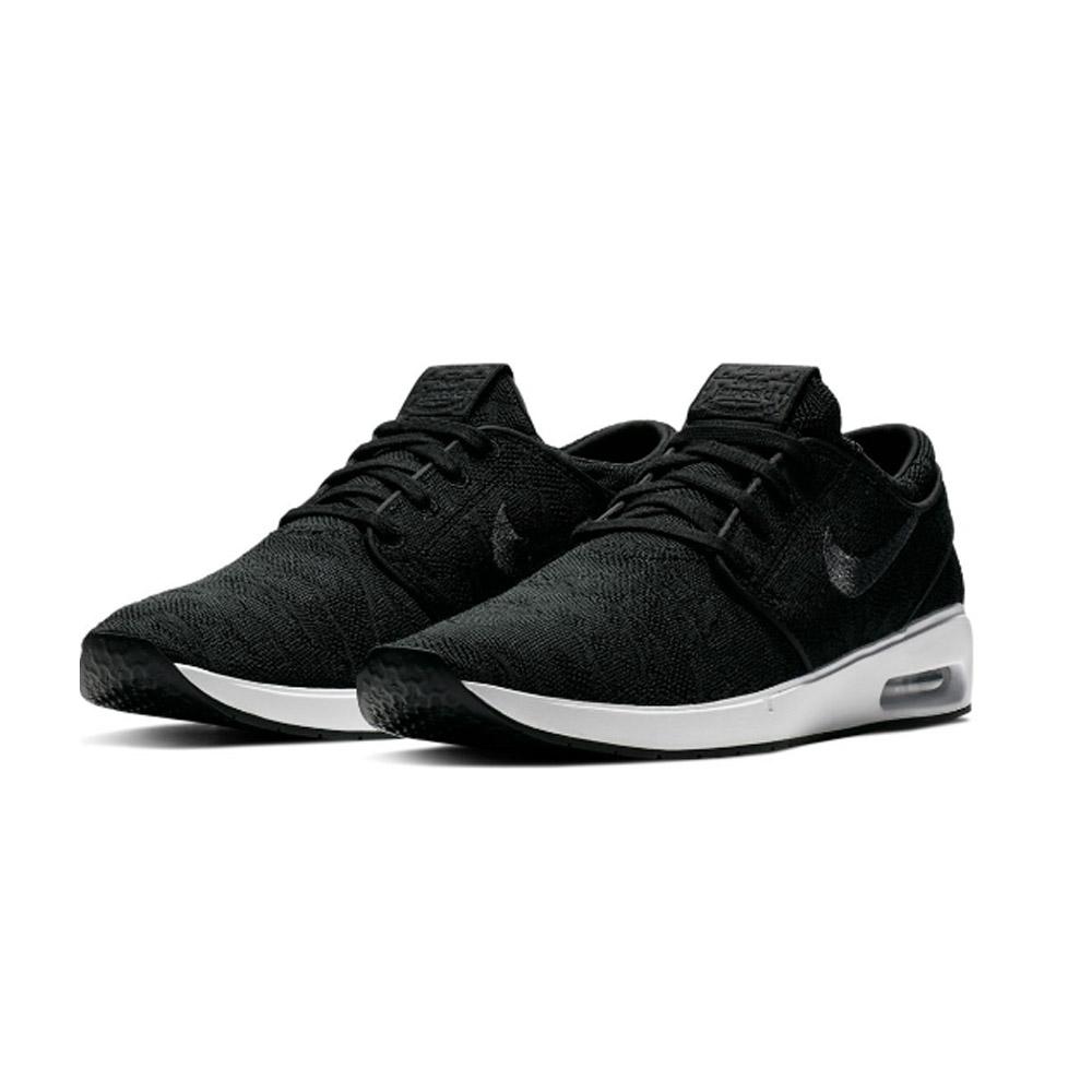 Nike-Sb-Janoski-Max-Black-White